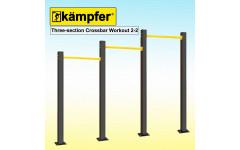 Турник Воркаут Kampfer Three-section Crossbar Workout 2-2